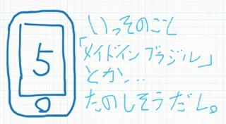 1318962559203.jpg